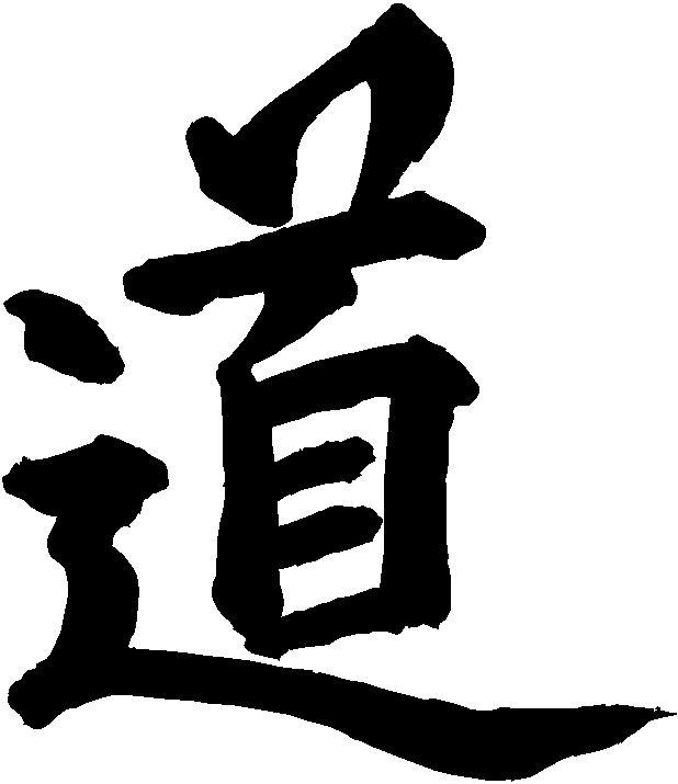 logo pro blog